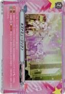 ヴァンガード V-TB01/051 キズナミュージック♪ C【RR仕様】 BanG Dream! FILM LIVE