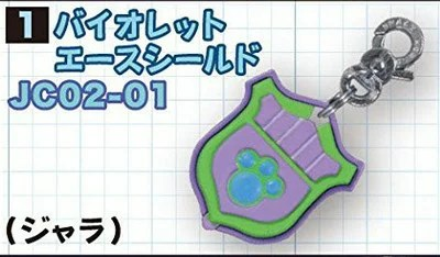 スナックワールド トレジャラボックスガム2/【ジャラ】バイオレットエースシールド R