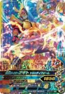 ガンバライジング RT5-017 仮面ライダーアギト トリニティフォーム SR
