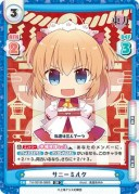 Reバース for you TH/001B-086S サニーミルク SR