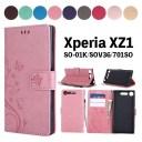 スマホケース SONY Xperia XZ1ケース 手帳型スマホケース 薄型 Xperia XZ1 手帳型スマホケース……