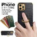スマホケース iPhone 12 mini 12 Pro iPhone 12 Pro Max iPhone 11 11 Pro 11 Pro X Xs XR Xs ……