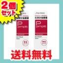 [ネコポスで送料無料]ピンプリット にきび治療薬C 15g× 2個セット 【第2類医薬品】