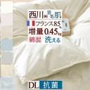 西川チェーン賞連続受賞★羽毛肌掛け布団 ダブル 西川 送料無