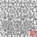 アイビーライン Penta2Dimple1.7gF02フレアオレンジ【RCP】