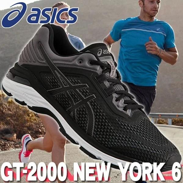 クリアランスセール42%OFF!アシックス GT-2000 NEW YORK 6 ランニングシューズ