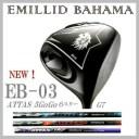 エミリッドバハマ EMILLID BAHAMA EB-03 マミヤアッタス5ゴーゴー 6スター G7シャフトドライバー Mamiya ATTAS 5GoGo /6 STAR /G7 特注..