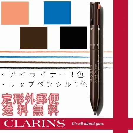 gcla00053 - 【動画】2018年1月19日発売 クラランスの限定春の新作ペン型フォーカラーマルチペンのレビュー