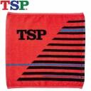 TSP シャギーPTハンドタオル 044409-0040