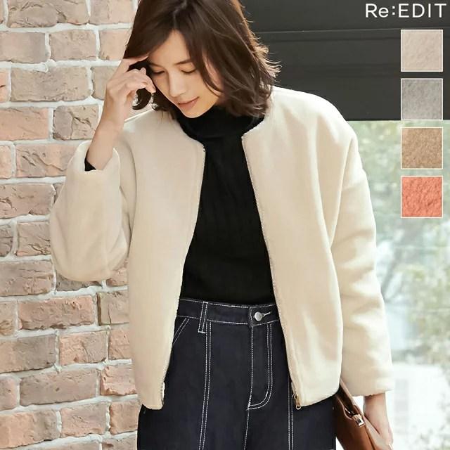 上品なノーカラーのファーコートMサイズ ノーカラーファージャケット レディース アウター 羽織り フ