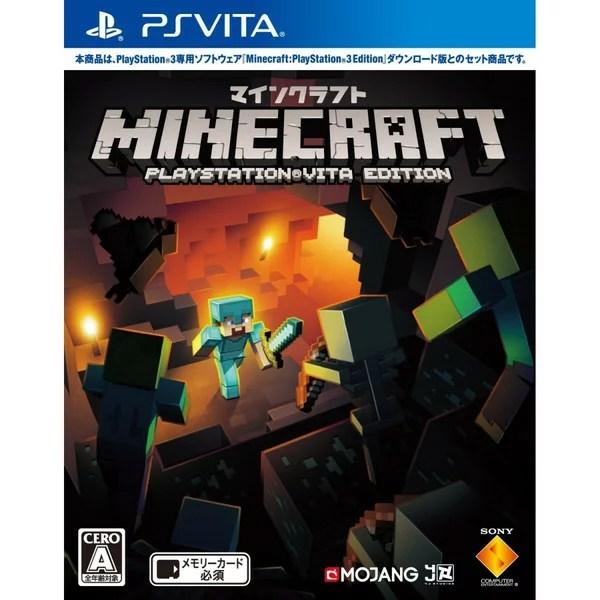 ★ネコポス送料無料・即日出荷★PSVita Minecraft(マインクラフト)PlayStation(R)Vita Edition マイクラ 080569【ネコポス可】