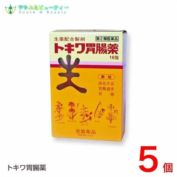 トキワ胃腸薬(16包)×5個【第2類医薬品】胃薬 食欲不振 消化不良 胃もたれ 常盤薬品工業