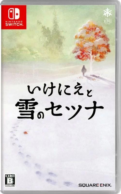 【中古】いけにえと雪のセツナソフト:ニンテンドーSwitchソフト/ロールプレイング・ゲーム