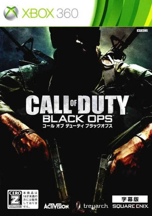 【中古】【18歳以上対象】Call of Duty BLACK OPS 字幕版ソフト:Xbox360ソフト/シューティング・ゲーム