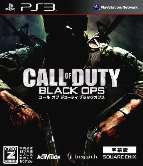 【中古】【18歳以上対象】Call of Duty BLACK OPS 字幕版ソフト:プレイステーション3ソフト/シューティング・ゲーム