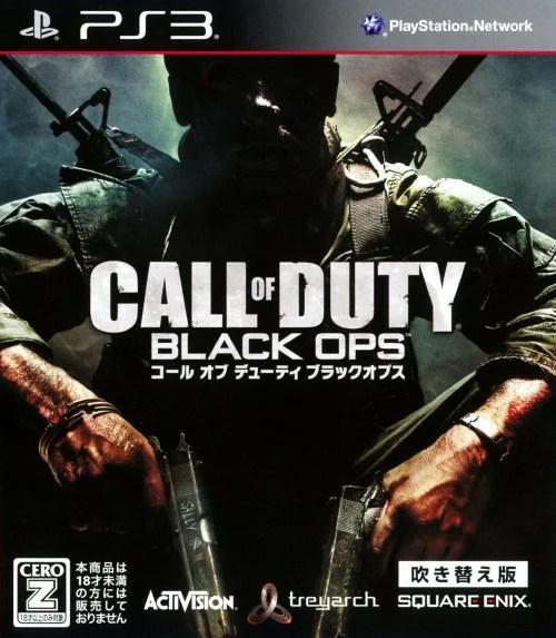【中古】【18歳以上対象】Call of Duty BLACK OPS 吹き替え版 廉価版ソフト:プレイステーション3ソフト/シューティング・ゲーム