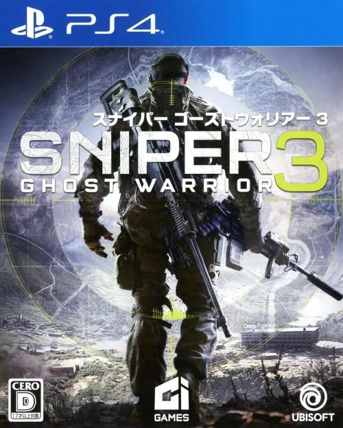【中古】スナイパー ゴーストウォリアー3ソフト:プレイステーション4ソフト/シューティング・ゲーム