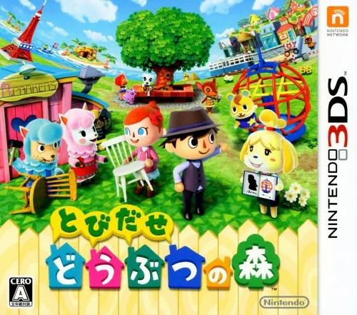 【中古】とびだせ どうぶつの森ソフト:ニンテンドー3DSソフト/任天堂キャラクター・ゲーム