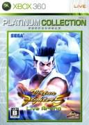 【中古】Virtua Fighter5 Live Arena Xbox360 プラチナコレクション