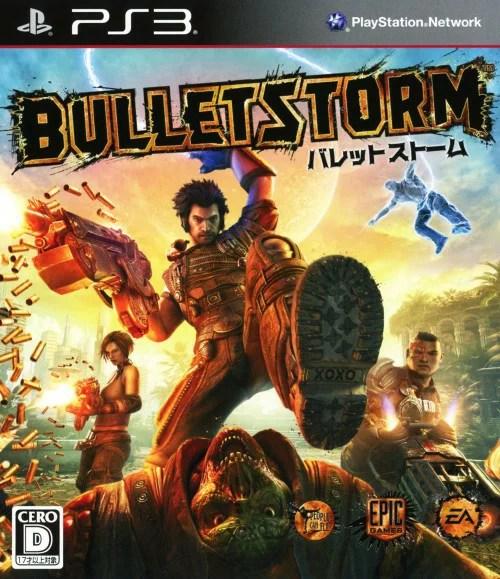【中古】バレットストームソフト:プレイステーション3ソフト/シューティング・ゲーム