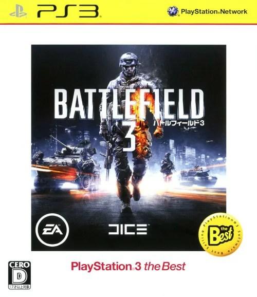 【中古】バトルフィールド3 PlayStation3 the Bestソフト:プレイステーション3ソフト/シューティング・ゲーム