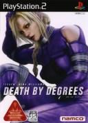 【中古】デス バイ ディグリーズ 鉄拳:ニーナ ウイリアムズソフト:プレイステーション2ソフト/アドベンチャー・ゲーム