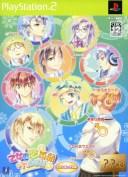 【中古】乙女的恋革命★ラブレボ!! ラブレボックス (限定版)ソフト:プレイステーション2ソフト/シミュレーション・ゲーム