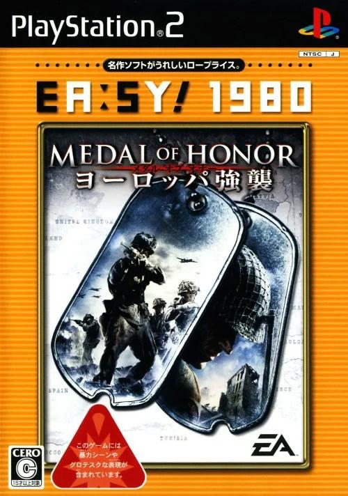 【中古】メダル オブ オナー ヨーロッパ強襲 EA:SY!1980ソフト:プレイステーション2ソフト/シューティング・ゲーム