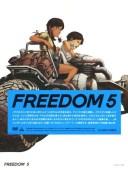 【中古】FREEDOM 5/浪川大輔DVD/SF