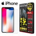 iphone13 ガラスフィルム pro mini iPhone12 フィルム iPhone11 pro max iphone 12 iPhone SE ……