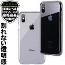 iPhone13 ケース クリア iPhone13 pro ケース iPhone13 mini ケース iPhone 13 クリアケース ……