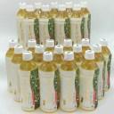 【全国送料込価格】JA福岡八女の八女茶煎茶ペットボトル500ml 24本入