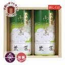 日本茶   MK4000   日本茶 詰め合わせ   内祝い お祝い返し 法事 法要 香典返し