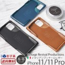 【送料無料】【あす楽】 iPhone11 ケース 本革 レザー Vintage Revival Productions i Wear fo……