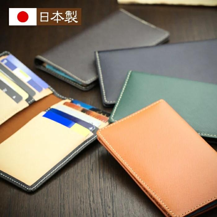 日本製 本革 カードケース プリズム(角シボ型押し牛革)【カードケース 本革 メ