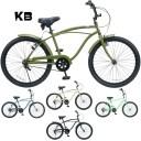 KB/ケイビービーチクルーザー 24インチ RAINBOW PRODUCTS 24KB-CityCruiser 自転車 24インチ PASTEL GREEN /BATTLESHIP GRAY/ MATTE BL..