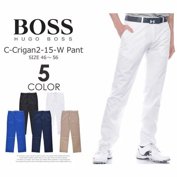 (福袋対象商品)(感謝価格)ヒューゴボス HUGO BOSS メンズウェア ゴルフ パンツ ウェア ロングパンツ ボトム C-クリガン2-15-W パンツ 大きいサイズ USA直輸入 あす楽対応