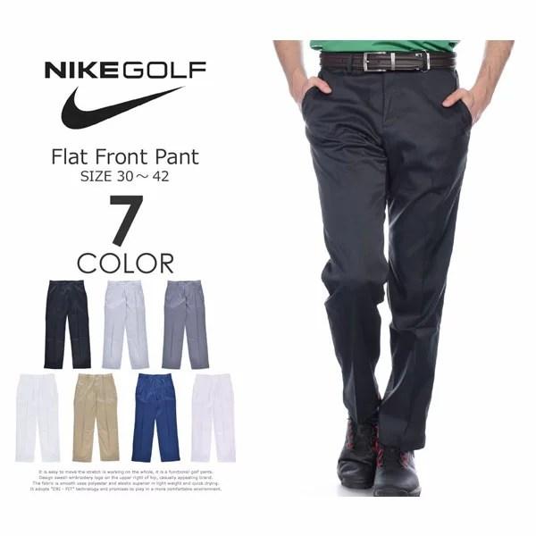 (福袋対象商品)ナイキ Nike ゴルフウェア メンズ ゴルフパンツ ロングパンツ ボトム メンズウェア フラット フロント パンツ 大きいサイズ USA直輸入 あす楽対応