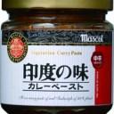 【1瓶】マスコット 印度の味 カレーペースト 180g中辛[印度の味 カレーペースト] 【コストコ通販】