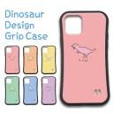 【恐竜デザイン】iphone12 ケース iphone12 pro ケース 韓国 スマホケース くすみカラー スマ……
