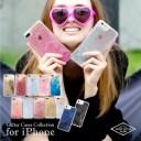 グリッター ケース iphone12 iphone12pro iphone12mini iphone12promax iphone11 ケース iphon……