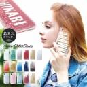 名入れ グリッター ケース iphone12 iphone12pro iphone12mini iphone12promax iphone11 ケー……