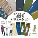 寝袋 アイテム口コミ第6位
