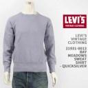 【国内正規品】LEVI'S リーバイス ベイメドウズ スウェットシャツ LEVI'S VINTAGE CLOTHING BAY MEADOWS SWEAT SHIRT 21931-0013【復刻..