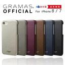 """【公式】 GRAMAS COLORS グラマス カラーズ ケース iPhone SE(第2世代)/8/7/6s/6 iPhoneケース PU レザーケース """"EURO Passione"""" Shell.."""