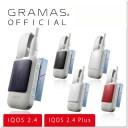 【公式】 GRAMAS COLORS グラマス カラーズ IQOS アイコス クリップ CIG Clip高級 ビジネス ギフト プレゼント