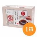 サラシア茶 サラシアスリムティー 1箱 1g×60包 ほうじ茶味 粉末 スリランカ サラシノール