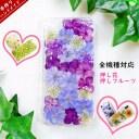 iphone 12 Mini ケース 花柄 iPhone 12 Pro ケース かわいい 押し花 押しフルーツ ハンドメイ……