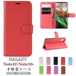 Galaxy Note10 ケース Galaxy Note1