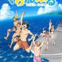 ぐらんぶるBD4(初回生産限定盤) [Blu-ray]